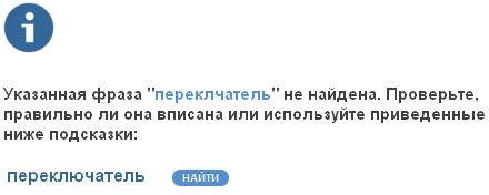 hitman_ru_2