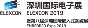 在ELEXCON展会期间,欢迎来访TME