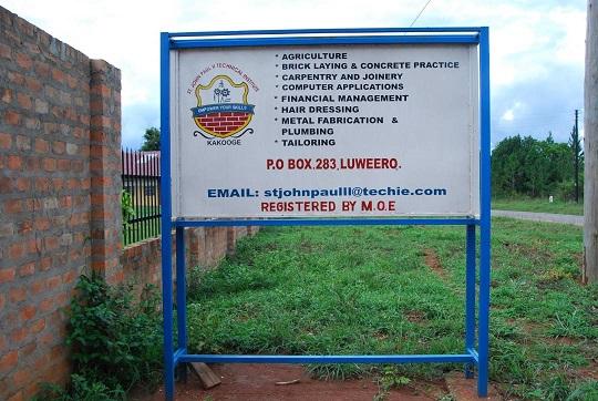 St John Paul II Technical Institute in Kakooge