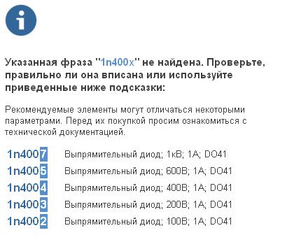 hitman_ru_1