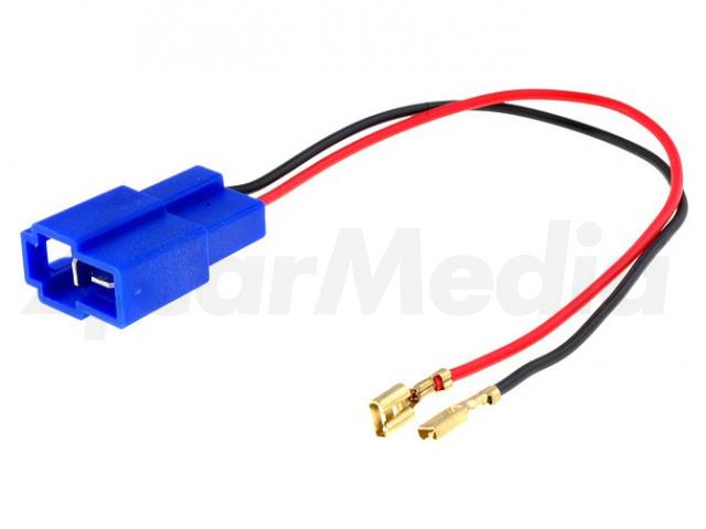 ZRS-AG-14 4CARMEDIA, Adapter voor luidsprekerconnector